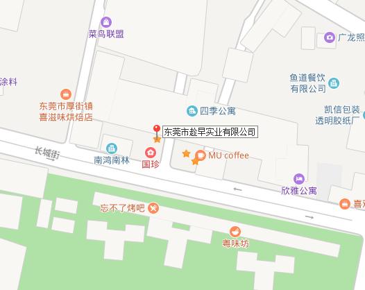 东莞市趁早实业有限公司位置地图